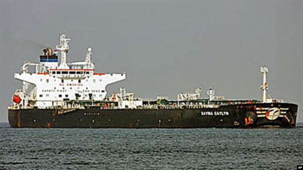 SCI tanker in incident off Oman coast