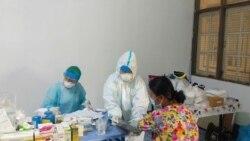 Fever Clinic ေတြ ကြန္ရက္ခ်ိတ္ဆက္ၿပီး ရန္ကုန္တိုင္းမွာ တိုးခ်ဲ႕ဖြင့္လွစ္ေန