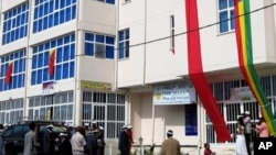 Mekele New Private Hospital
