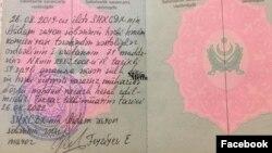 Ruslan İzzətlinin hərbi biletindəki qeydlər
