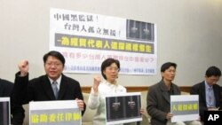 台灣民間人權團體3月13日舉行記者會