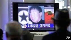 韩国民众在首尔火车站观看金正银得到晋升的电视新闻