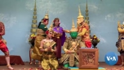 Cambodian Masked Dance Comes to D.C.