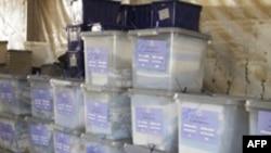 Afghanistan điều tra gian lận bầu cử