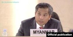 ကုလသမဂၢ အၿမဲတမ္းကုိယ္စားလွယ္ ဦးေက်ာ္မိုးထြန္း (ဓာတ္ပံု - Ministry of Foreign Affairs Myanmar - ဇြန္ ၂၂၊ ၂၀၂၀)