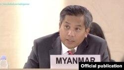 ကုလသမဂၢဆုိင္ရာ ျမန္မာအၿမဲတမ္း ကိုယ္စားလွယ္ ဦးေက်ာ္မိုးထြန္း (Credit - Ministry of Foreign Affairs Myanmar)