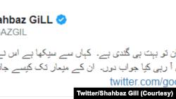 ترجمان وزیراعلیٰ پنجاب شہباز گل کی ٹوئٹ کا عکس