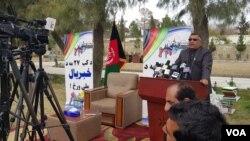 Hari Pers Afghanistan.(Foto: VOA)