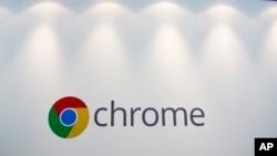 谷歌瀏覽器Chrome(資料照片)