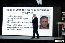 """Netanyahu in 2018 gave a presentation in which he unveiled what he described as material stolen by Israel from an Iranian nuclear archive. """"A key part of the plan was to form new organizations to continue the work,"""" Netanyahu alleged in 2018. """"This is how Dr. Mohsen Fakhrizadeh, head of Project Amad, put it. Remember that name, Fakhrizadeh."""""""