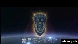 中国海军新推出征兵宣传片(中国海军征兵宣传片截图)