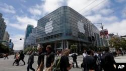 El Moscone Center en San Francisco, donde se hará el esperado anuncio de Apple.