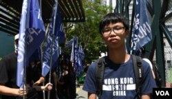 រូបឯកសារ៖ លោក Tony Chung អតីតដឹកនាំក្រុមគាំទ្រឯករាជ្យដែលមានឈ្មោះថា Studentlocalism។