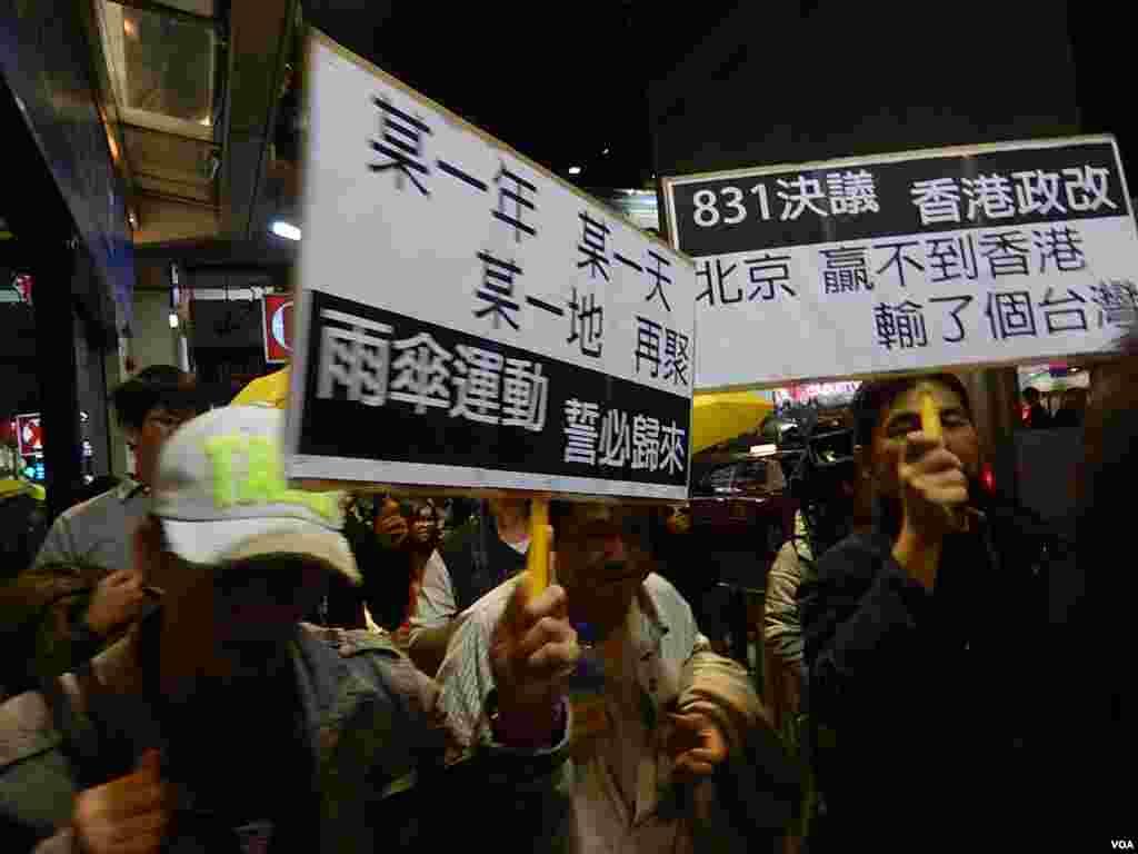 大批「購物團」流動佔領人士在旺角手持標語步行