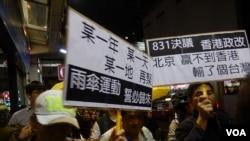 香港各界延续雨伞运动圣诞抗争多元化