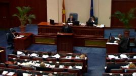 Maqedoni: Miratohen ndryshimet në ligjin për arsimin