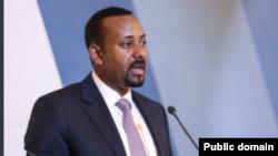 Muummicha Ministeeraa Itoophiyaa, Dr.Abiy Ahimed