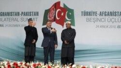 ترکیه، افغانستان و پاکستان، مناسبات خود را تقویت می کنند