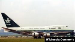 Un avion de la compagnie aérienne Saudi Airlines.