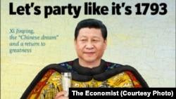 英国《经济学人》杂志2013年5月4日的杂志封面