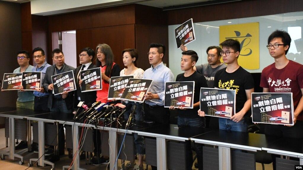 香港一地两检关注组举行记者会。(美国之音汤惠芸)