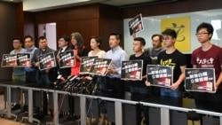 香港关注组将集会反对西九高铁站一地两检