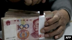 Չինաստանը կթույլատրի օտարերկրյա ներդրողներին օգտագործել իր արժույթը