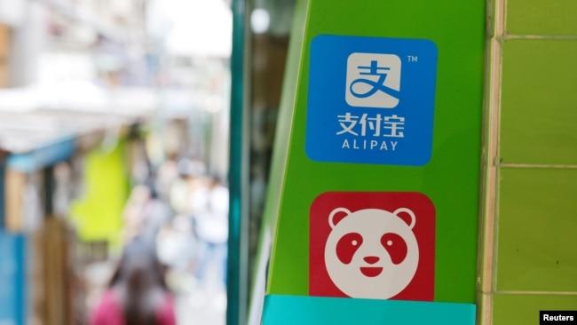 香港一家餐馆外的蚂蚁集团支付宝标识 (2020年11月1日)