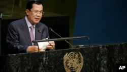Cambodian Prime Minister Hun Sen addresses the 2015 Sustainable Development Summit, Saturday, Sept. 26, 2015 at United Nations headquarters. (AP Photo/Mary Altaffer)