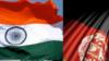 هند د افغانانو لپاره د اقامت د اضافې مودې جرمانې کمې کړې