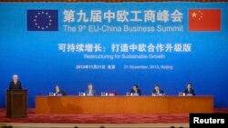 Predsednik Evropskog saveta Herman van Rompuj govori na poslovnom samitu Kine i EU