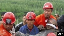 12 người bị kẹt trong vụ sập mỏ than ở Trung Quốc