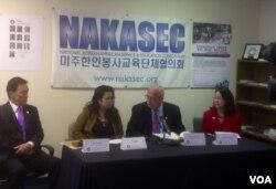 亞裔團體公佈給議員打分結果(美國之音 楊晨拍攝)