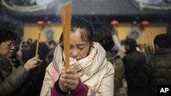 Proslava Lunarne nove godine u Kini