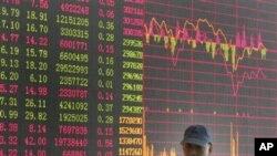 上海一证券公司的股市行情看版