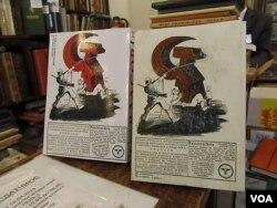 莫斯科书店中两本介绍弗拉索夫书籍的背面 (美国之音白桦)