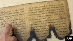Рукописи Мертвого моря появятся в Интернете