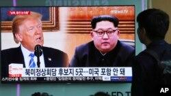 """El presidente Donald Trump elogió a Kim Jong Un por ser """"muy abierto"""" y """"muy honorable""""."""