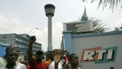 تلویزیون دولتی ساحل عاج از دسترس خارج شد