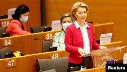Президент Єврокомісії Урсула фон дер Ляєн оголошує проект плану підтримки економіки ЄС, виступаючи у Європейському парламенті. Брюссель 27 травня 2020 р.