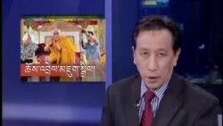 Kunleng News Jul 24 , 2013