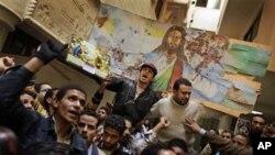 مصر میں گرجا گھر میں حملے کے خلاف مظاہرے