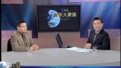 """中国""""茉莉花革命""""为何无果而终?(2)"""