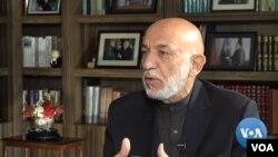 سابق افغان صدر حامد کرزئی کا وائس آف امریکہ سے خصوصی انٹرویو