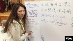 在蔡英文胜选的纽约庆祝会上,一名与会者签名支持周子瑜(2016年1月16日)
