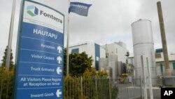 """Pabrik susu """"Fontera"""" di Waikato, Selandia Baru (Foto: dok)."""