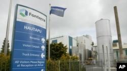 Fabrika kompanije Fontera u Vaikatu, Novi Zeland (arhivski snimak)