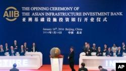 亚投行成员国代表出席2016年1月16日开业仪式