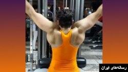 بدنساز زن ایرانی