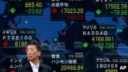 Los mercados financieros asiáticos cayeron por segundo día, el jueves, 24 de marzo de 2016, después de la declinación en el precio de las materias primas.